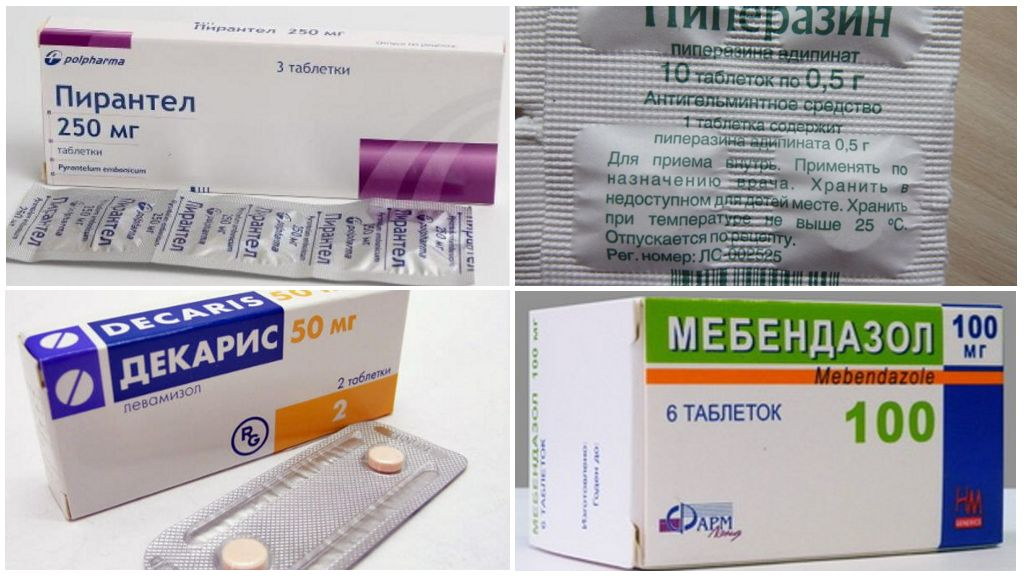 таблетки для похудения детям 12 лет