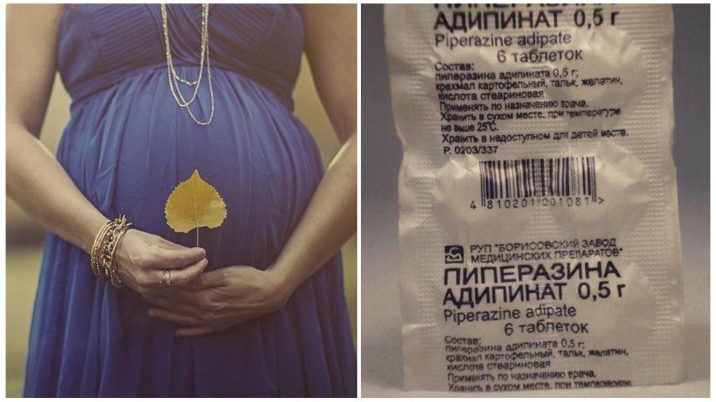 Таблетки от глистов при беременности