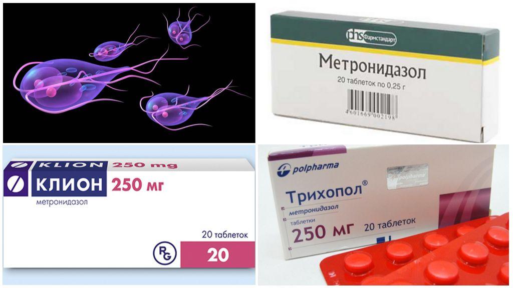 Противопротозойные лекарства