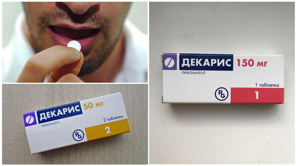 Декарис для иммунитета