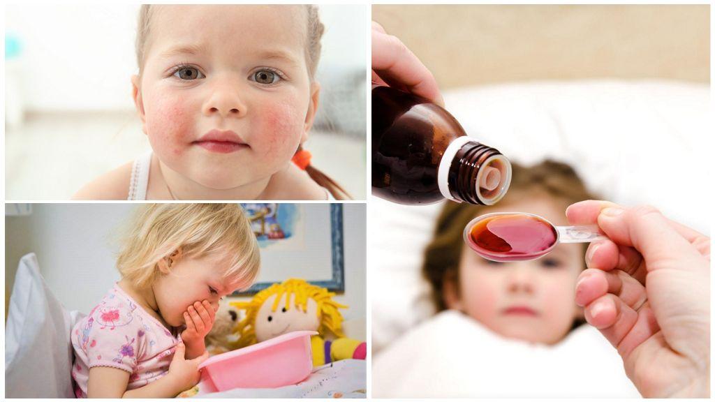 Побочные эффекты у детей