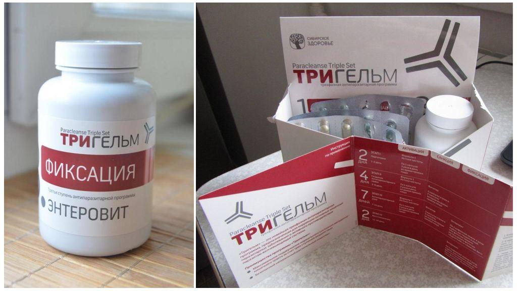 Препарат Сибирское здоровье Тригельм