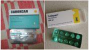Препараты для лечения лямблий