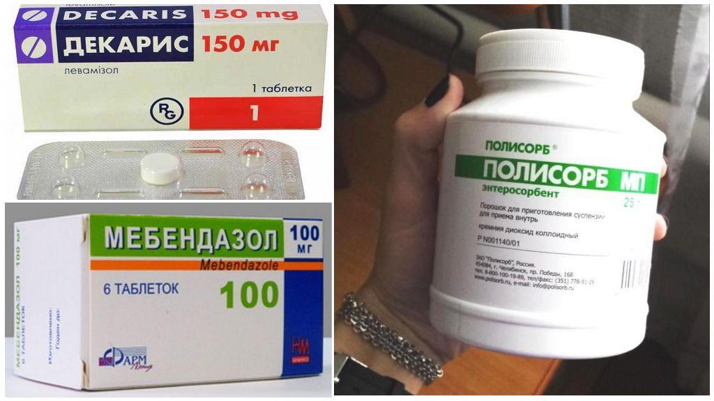 Препараты для профилактики глистов