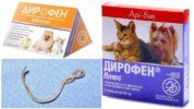 Дирофен и Дирофен Плюс для кошек