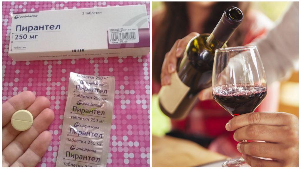 Совместимость Пирантела с алкоголем