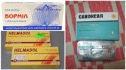 Препараты на основе альбендазола