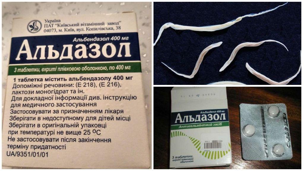 Таблетки Альдазол против глистов