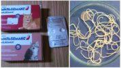 Мильбемакс для кошек и котят