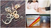 Таблетки Немозол для детей