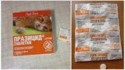Таблетки Празицид для кошек