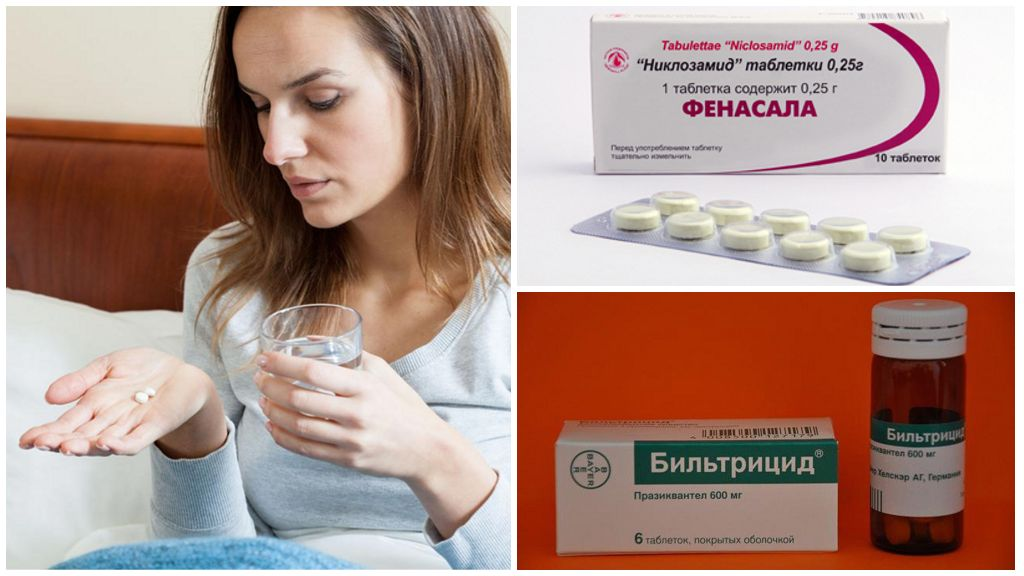 Лечение тениоза